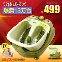 Split foot bath fully-automatic massage footbath heated massage foot bath electric feet basin