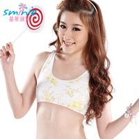 free shipping Slim gentlewomen young girl sports bra underwear wireless women's small vest underwear bra cover
