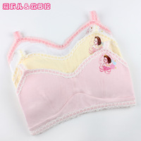 free shipping Young girl underwear cotton 100% wireless thin student bra young girl bra student underwear