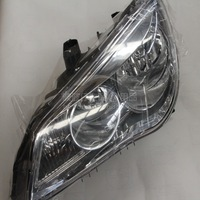 Saic 350 eslpodcast roewe original headlight old combination lamp high beam dippable assembly