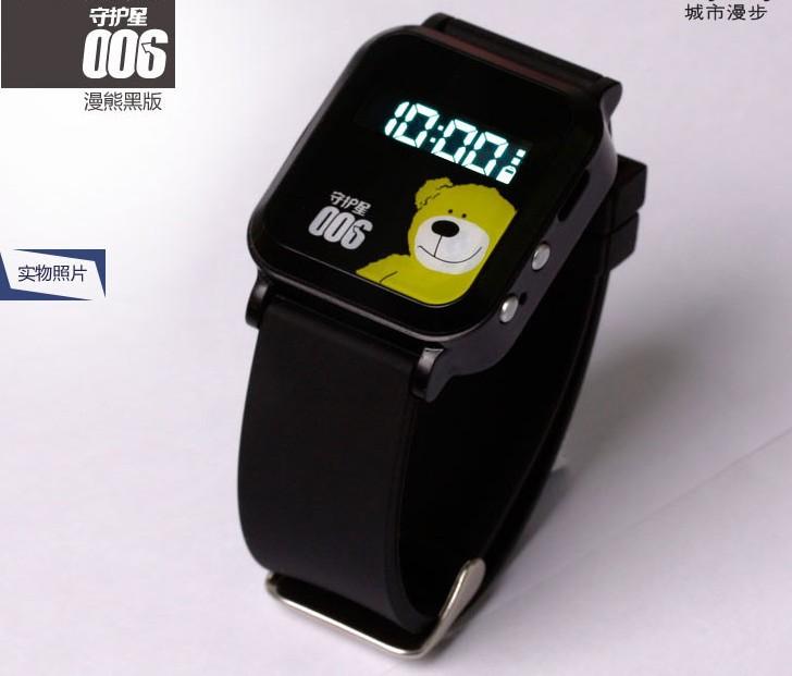 "Cityeasy 006 Mini 0.8"" Screen GPS GSM Wrist Watch Phone for Kids - Pink(China (Mainland))"