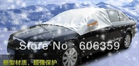 Car cover/prevent snow & cream & frostbite & anti-icing/can be used the windscreen/size 2XXL for the business purpose vehicle