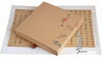 Yunnan Ancient Tree Pu-erh tea By Gu Zu Qin 2012 Mount.PaSha Ancient Tea Tree*Ripe 357 grams with box