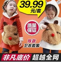 Children's clothing 2013 female child autumn baby autumn and winter child children thickening sweatshirt set