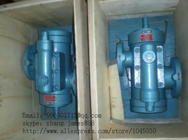 3G100X2/46 1.6Mpa DN150mm 100mm three screw pump/lube oil pump/Heavy fuel oil pump/Light fuel oil pump(China (Mainland))