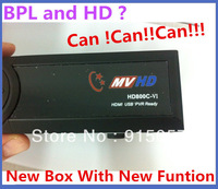 Latest version!!! Singapore Starhub box MVHD HD800C-VI+Youtube+WIFI+Nagra3 Uprgrad from MVHD800C-Vi New Order Box Watch BPL HD