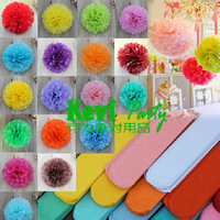 "Free shipping 50pcs/lot Tissue Paper 6"" Pom Poms Paper Flower Decoration Paper Flower Ball Wedding Decoration TP-W-1502"