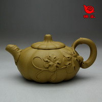 Yixing teapot birthday gift pumpkin pot ore 260cc