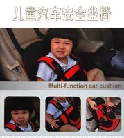 Baby seat car child safety seat bags child safety belt chair car child seat belt multifunction seat belt