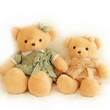 teddy bear toy price