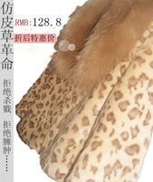 Autumn and winter women large faux fur collar sexy leopard print design short outerwear