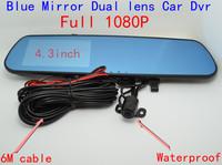 4.3inch Full 1080P Blue Mirror Car camera  Rearview Mirror waterproof Parking Back Up DVR  G-sensor H.264 Dual Lens Car DVR H237