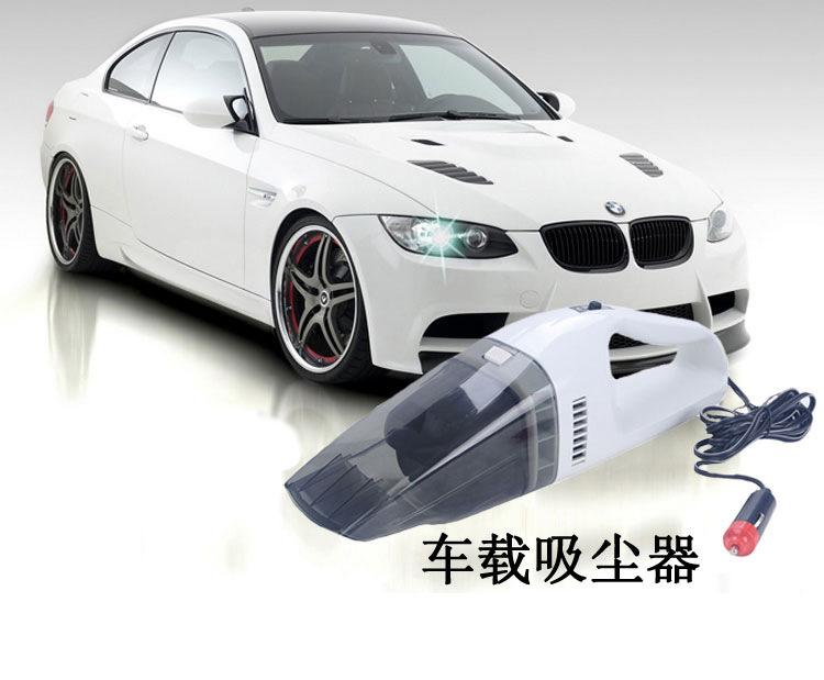 2013 Best Sellers Brand car cleaner car vacuum cleaner portable dry wet dual-purpose power vacuum cleaner 60W2.5 meters(China (Mainland))