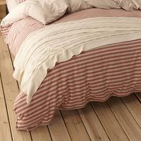 Muji high quality xinjiang cotton knitted single duvet cover stripe duvet cover single double duvet cover