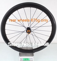 50mm Rear Tubular carbon fiber bike wheels only