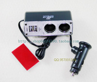 Free ShippingA minute second car cigarette lighter adapter double usb mouth cigarette lighter belt 2 usb connector