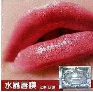 10pcs Guarantee Crystal Collagen Lip Mask Lip Membrane Keeping Moisture Mask(China (Mainland))