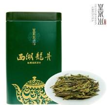 west lake longjing tea price