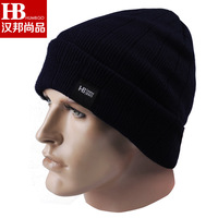 Outdoor autumn and winter male women's winter hats roll up hem knitted hat