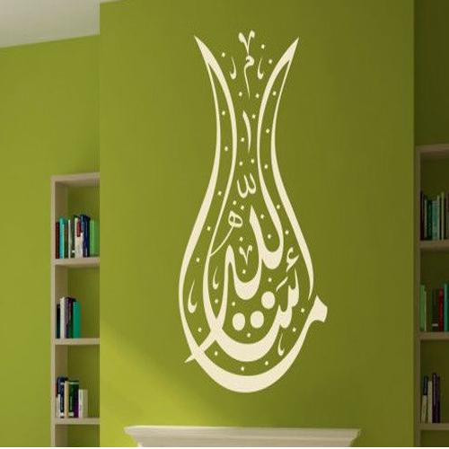 115*60 cm groot formaat nieuwe islamitische arabische wanddecoratie ...
