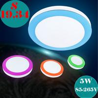 Modern Favorable Round Ceiling Light 85-265V 5W D220mm SMD5730 LED Ceiling Lamp Balcony Foyer Bedroom Lighting