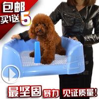 Double 12 fence dog toilet teddy bear bianpen bo pet supplies