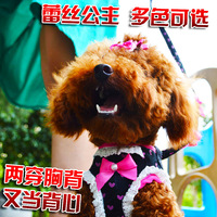 Double 12 pet comfortable dog the chest suspenders bichon teddy vip traction belt high quality dog rope chain clothes