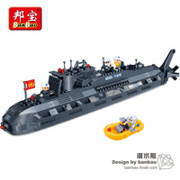 Futhermore SUBMARINE insert blocks model toy