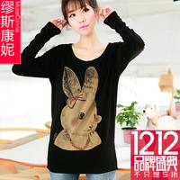 Autumn 2013 women's top loose basic shirt plus size batwing sleeve female long-sleeve t-shirt autumn