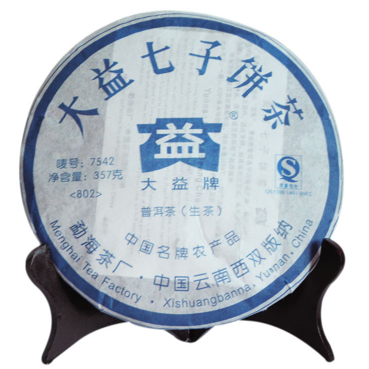 357g Chinese yunnan menghai dayi raw puer PU er tea 7542 802 PU formula er tea seven cake health tea slimming green food(China (Mainland))