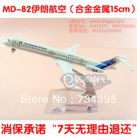 Iran Airlines MD-82 15cm alloy plane model McDonnell Douglas metal aircraft model airplane static simulation model of aircraft