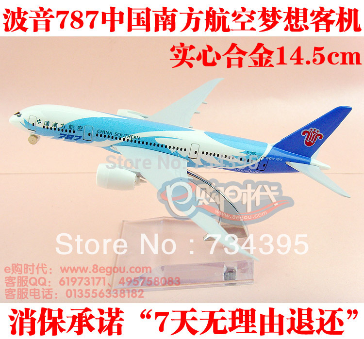 China Southern Airlines Boeing 787 Dreamliner planes 14.5cm Metals simulation model planes vehicles aircraft model toys(China (Mainland))