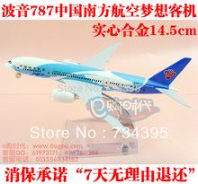 wholesale model plane simulator