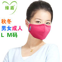 AIRMAIL N95 FACE MASK Pm2.5 respirator female male winter masks ride mask anti-fog masks 2