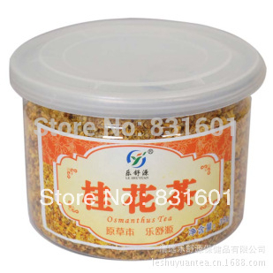 Free shipping organic yellow fragrance Osmanthus Flower tea(China (Mainland))