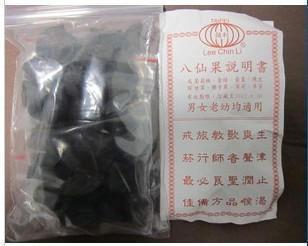 Free shipping The eight immortals dried fruit