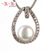 Natural pearl silver 925 zircon bordered pendant certificate