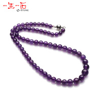 3a natural amethyst necklace certificate