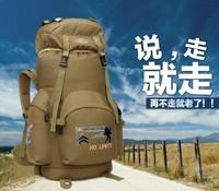 70l mountaineering bag outdoor bag hiking bag camping travel bag backpack big backpack