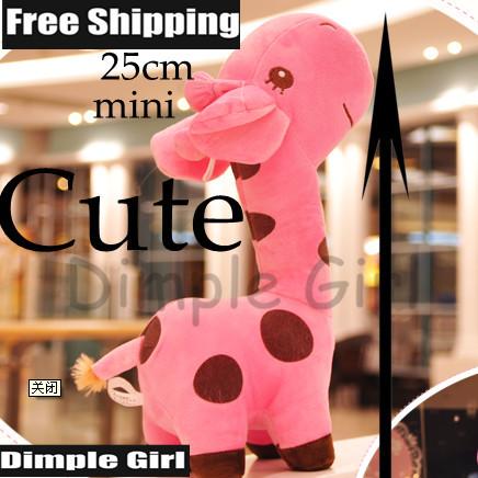 Free Shipping 25cm Japanese Style Kawaii Cute Mini Doll For Baby Girl Birthday Gift Pink Stuffed Animal Giraffe Plush Toy Soft(China (Mainland))