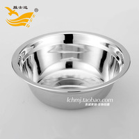 Free shipping Pisen stainless steel soup pot multi-purpose scodella plate soup bowl arena tableware kitchen supplies