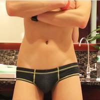 Cotton small 100% low-waist slim hip u butt-lifting bottom seamless sexy male small boxer panties