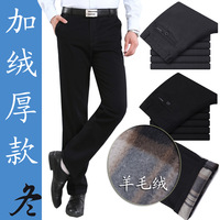 Plus velvet thickening quinquagenarian trousers autumn and winter male straight casual pants 100% cotton thermal long trousers