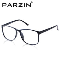 Parzin parson plain glass spectacles plain mirror oversized plain mirror