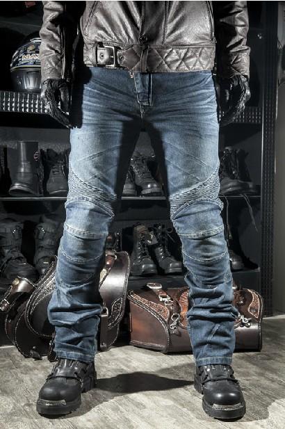 Moto pantalons jeans komine resistance minces. denim pantalon bleu de course automobile