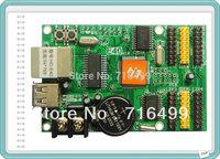 HD-E40 led controller