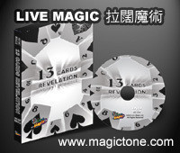 Widen out 13 cards Cantonese fancy train Live Magic 13 Cards Revelation(China (Mainland))