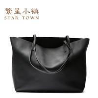 Star town brief fashion shoulder bag water women's cowhide handbag elegant bag