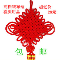 Hot-selling quality traditional chinese knot flannelet long festive supplies