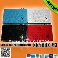 skybox m3 digital satellite receiver original skybox m3 receiver dvb